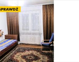 Mieszkanie na wynajem, Wrocław Ołbin, 1600 zł, 46 m2, TOCO605