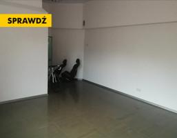 Lokal na wynajem, Rzeszów, 1999 zł, 50 m2, GIDY052