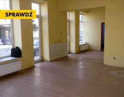 Biuro na wynajem, Ostrowski Ostrów Wielkopolski, 2500 zł, 60 m2, HORA864
