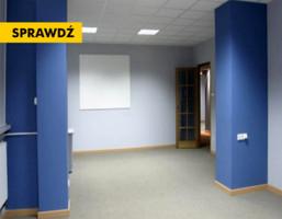 Biuro na wynajem, Ostrowski Ostrów Wielkopolski, 7600 zł, 400 m2, PEGU527