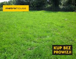 Działka na sprzedaż, Kraków Kurdwanów Stary, 185 000 zł, 652 m2, NYKE551