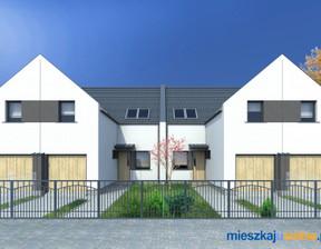 Dom na sprzedaż, Białystok Halickie, 370 000 zł, 130 m2, MUS/713768