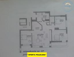 Mieszkanie na sprzedaż, Białystok Bojary Łąkowa, 435 750 zł, 116,2 m2, 79/5687/OMS
