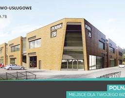 Lokal handlowy na sprzedaż, Toruń Wrzosy Polna, 710 000 zł, 142 m2, 4