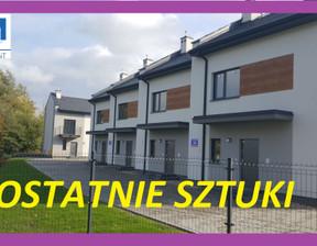 Dom w inwestycji Osiedle nad Strumykiem, budynek TANIE JAK MIESZKANIE !!!!!!!!!, symbol Szeregowy