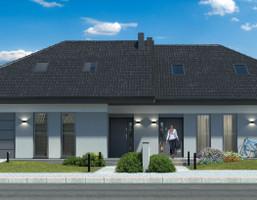 Dom na sprzedaż, Nowotomyski (Pow.) Nowy Tomyśl (Gm.) Boruja Kościelna, 299 000 zł, 110 m2, 9