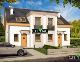 Dom na sprzedaż, Grodziski (pow.) Grodzisk Mazowiecki (gm.), 419 000 zł, 120 m2, 386775