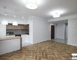 Mieszkanie na sprzedaż, Białostocki Białystok Dojlidy, 285 000 zł, 51,3 m2, MS-4975
