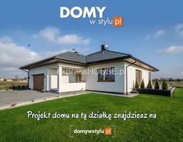 Handlowo-usługowy na sprzedaż, Białystok Nowe Miasto Kazimierza Pułaskiego, 1 500 000 zł, 7600 m2, 464/4158/OGS
