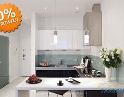 Mieszkanie na sprzedaż, Rzeszowski Boguchwała Kielanówka, 207 000 zł, 46 m2, 94/FND/OMS