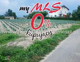 Działka na sprzedaż, Lublin M. Lublin Zemborzyce, 199 000 zł, 1378 m2, LEM-GS-7144