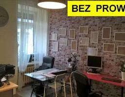 Biuro na sprzedaż, Łódź Górna, 195 000 zł, 50 m2, 8L