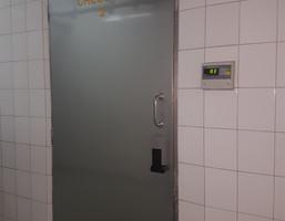 Fabryka, zakład na sprzedaż, Świebodziński (pow.) Świebodzin (gm.), 5 200 000 zł, 1597 m2, 111