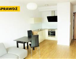 Mieszkanie na wynajem, Warszawa Wilanów Kieślowskiego, 2600 zł, 44 m2, LEGE147