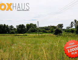 Działka na sprzedaż, Świecie Sulnowo, 75 000 zł, 1200 m2, 105/FXH/OGS