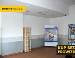 Lokal na sprzedaż, Gdańsk Zakoniczyn, 350 000 zł, 61,38 m2, DYWA869