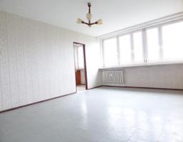 Kawalerka na sprzedaż, Katowice Szopienice Morawa, 87 000 zł, 29,2 m2, 2542