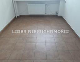 Komercyjne na wynajem, Żory M. Żory, 800 zł, 30 m2, LDR-LW-17