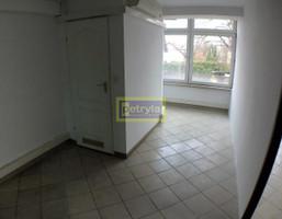 Biuro na wynajem, Kraków Krowodrza Prądnik Biały, 11 100 zł, 300 m2, 24039