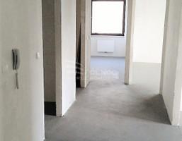 Mieszkanie na sprzedaż, Bydgoszcz Fordon Korfantego, Akademicka, Pod Skarpą, 350 000 zł, 79 m2, 71285/3877/OMS