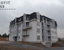 Mieszkanie na sprzedaż, Częstochowa M. Częstochowa Lisiniec, 161 880 zł, 42,6 m2, PLI-MS-2817