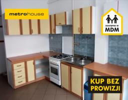 Kawalerka na sprzedaż, Radom Planty Kościuszki, 119 500 zł, 49,56 m2, MEGA939