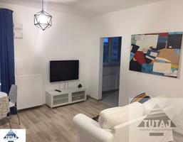 Mieszkanie na wynajem, Warszawa Wola Marcina Kasprzaka, 3100 zł, 44 m2, 623/4233/OMW